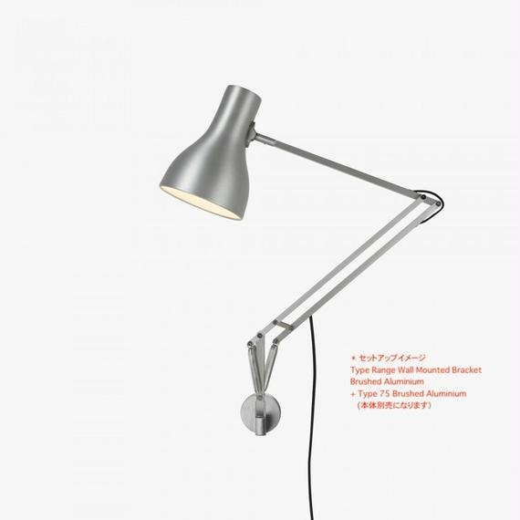 ANGLEPOISE | TYPE RANGE WALL MOUNTED BRACKET | 店舗販売限定