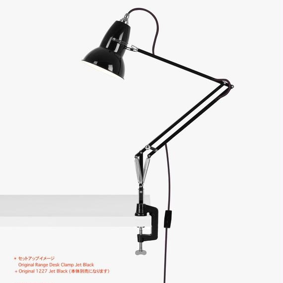 ANGLEPOISE | ORIGINAL RANGE DESK CLAMP | 店舗販売限定