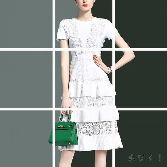Long Lace Set-up Dress (No.300210)