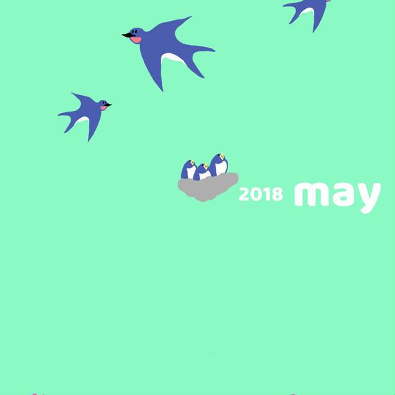スマホ壁紙 2018年5月
