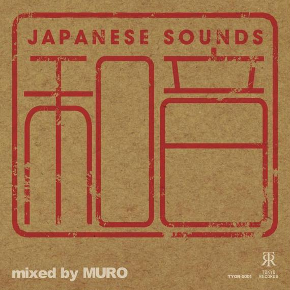 WAON mixed by MURO