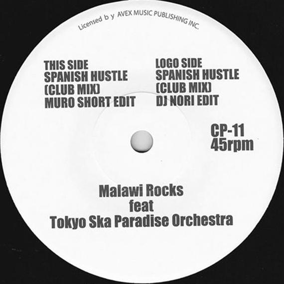 MALAWI ROCKS FEAT TOKYO SKA PARADISE ORCHESTRA / SPANISH HUSTLE [CLUB MIX]