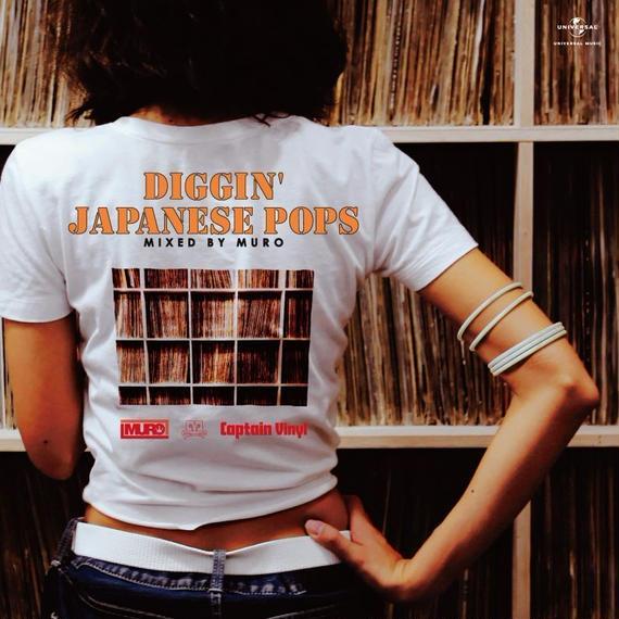 DIGGIN' JAPANESE POPS compilation