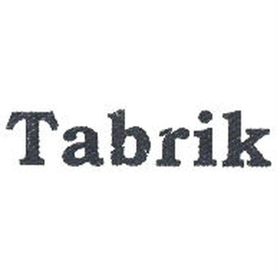 Tabrik タブリク