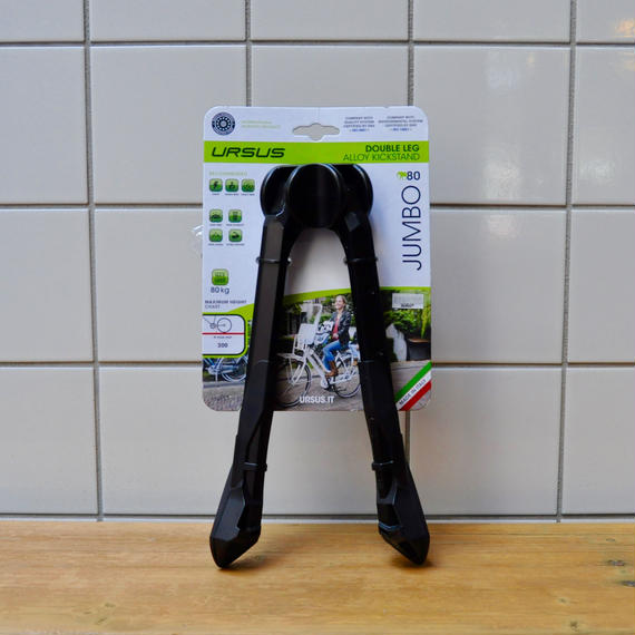 URSUS Double Leg Stand  JUMBO