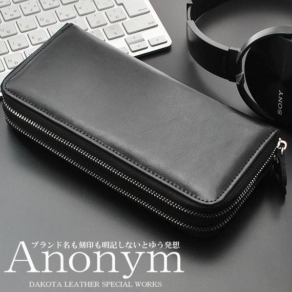 ブランド名を刻印しないという発想から生まれたブランド メンズレザーロングウォレット ダコタレザーWラウンドファスナーウォレット 本革牛革 紳士用 長財布 ブラック 送料無料 Anonym