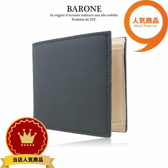 【BARONE バローネ】メンズレザーショートウォレット 本革牛革 紳士用短財布 bn1003