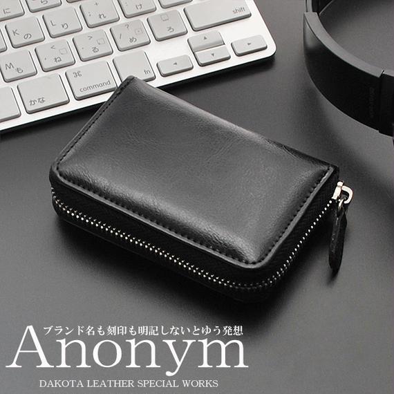 ブランド名を刻印しないという発想から生まれたブランド紳士用カードケース ダコタレザーカードホルダー 本革牛革 メンズレザー小型財布 ブラック 送料無料 Anonym