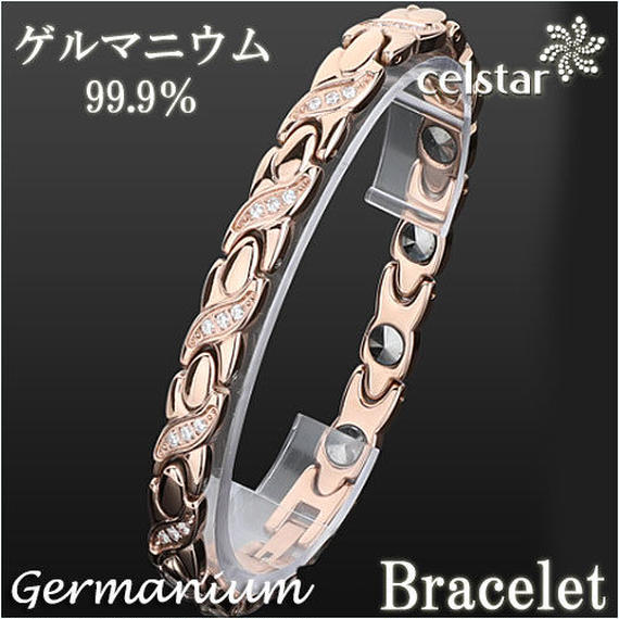 SERENADE Rose Gold  12P 最高級品質 ゲルマニウム ブレスレット