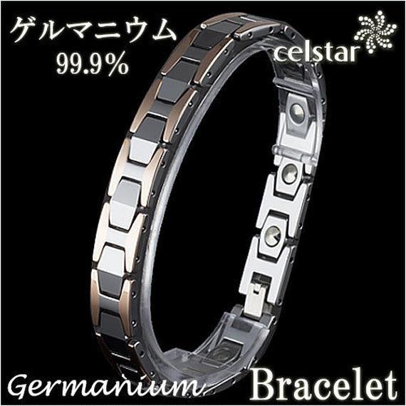 VIVALDI レディース 14P 最高級品質 ゲルマニウム ブレスレット