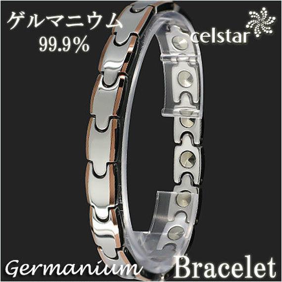 CHARLESTON レディース   15P 最高級品質 ゲルマニウム ブレスレット