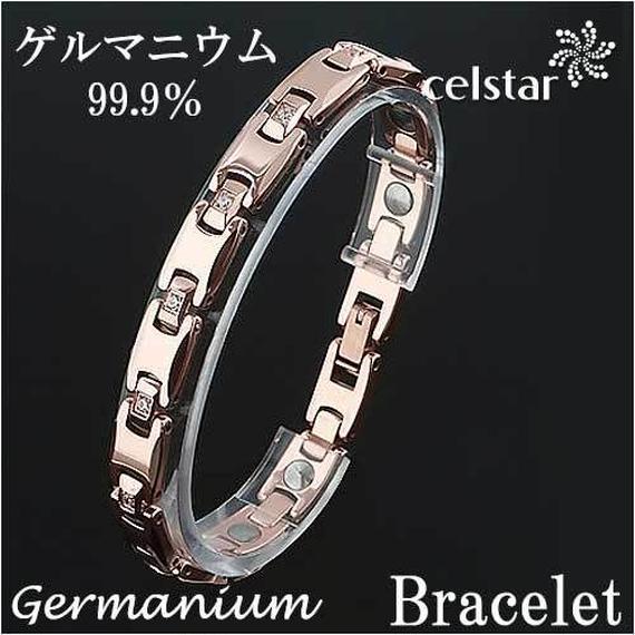 [ROMANTICO] Rose Gold 12P ゲルマニウム ブレスレット