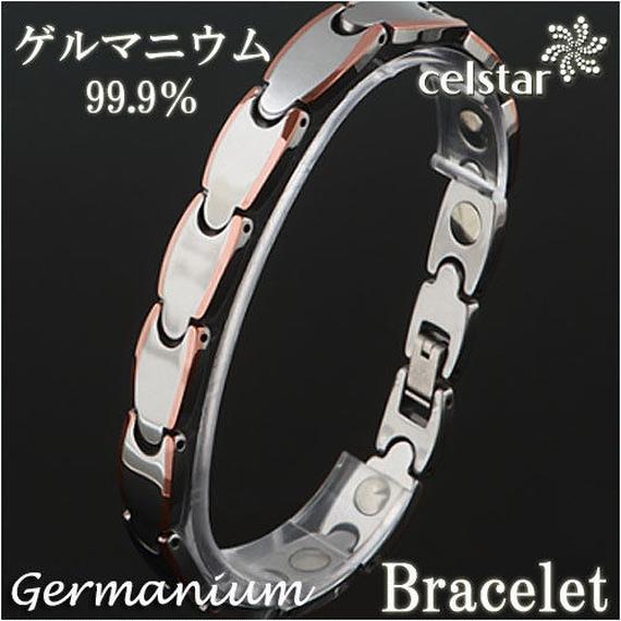 CHARLESTON メンズ  13P 最高級品質 ゲルマニウム ブレスレット