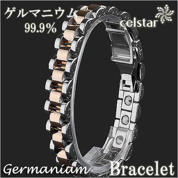 BOLERO メンズ  19P 最高級品質 ゲルマニウム ブレスレット