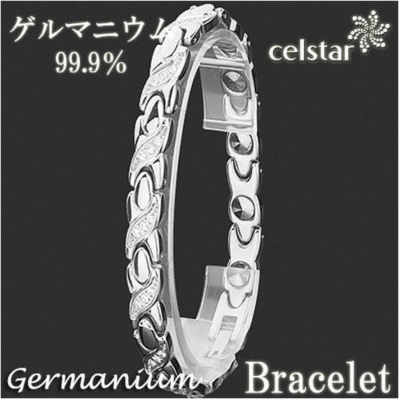 SERENADE 12P 最高級品質 ゲルマニウム ブレスレット