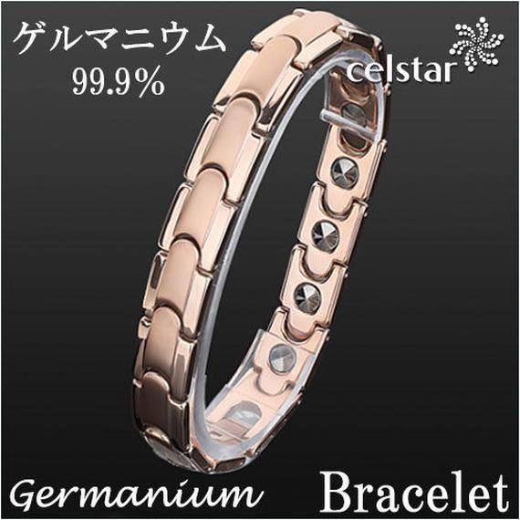 [GOTO] Rose Gold 15P ゲルマニウム ブレスレット