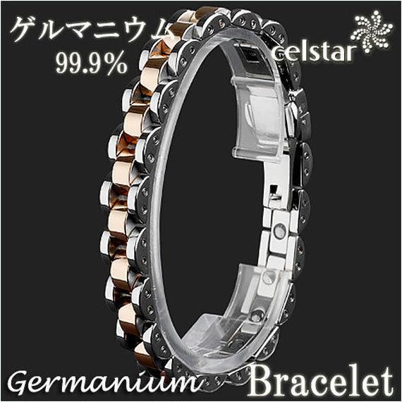BOLERO レディース  19P 最高級品質 ゲルマニウム ブレスレット