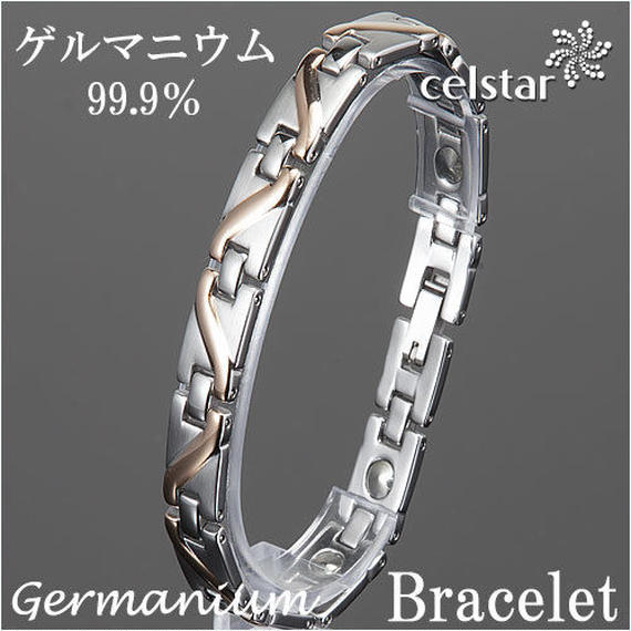 ROCK ROLL 11P 最高級品質 ゲルマニウム ブレスレット