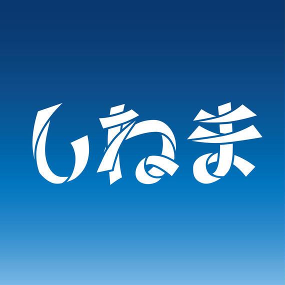 折り紙フォント