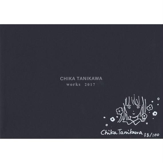 CHIKA TANIKAWA works 2017