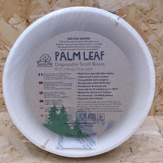 EcoSouLife / PALM LEAF Side Plate 12PC (20cm)