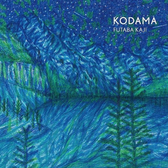 Kodama / Futaba Kaji (CD)