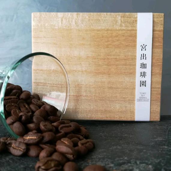 徳之島産コーヒー豆(25g)
