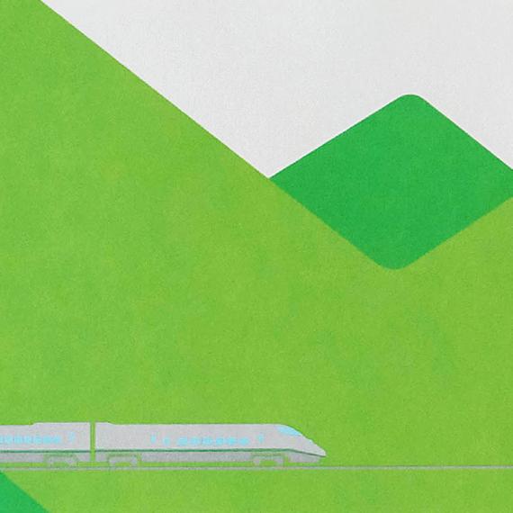日本東北山形便り(Postcard)/山形新幹線・つばさ