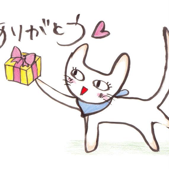 ポストカード10枚セット「ネコ:ありがとう」