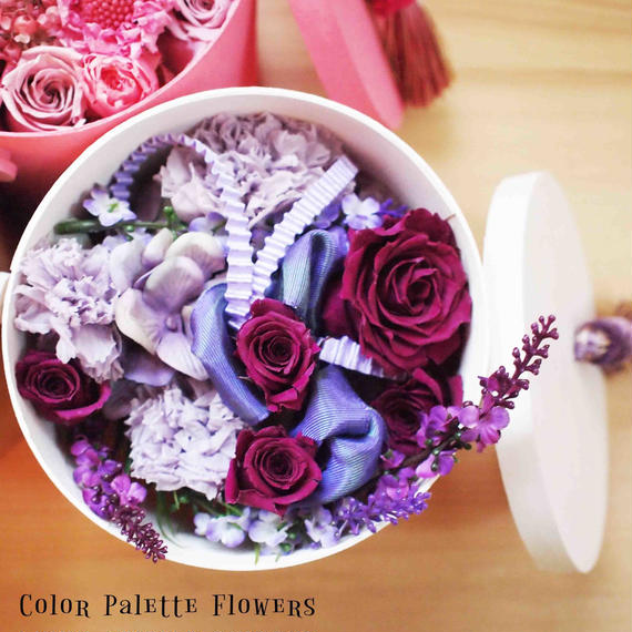 Coffret Collection/Mauve White