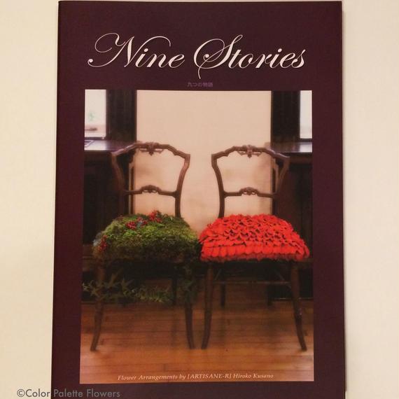 Nine Stories/Hiroko Kusano Flower Works