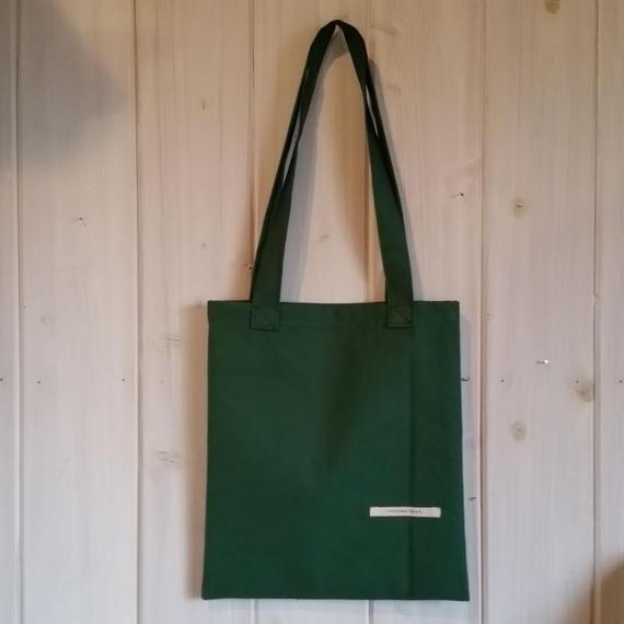 harflinen bag  180513 b09