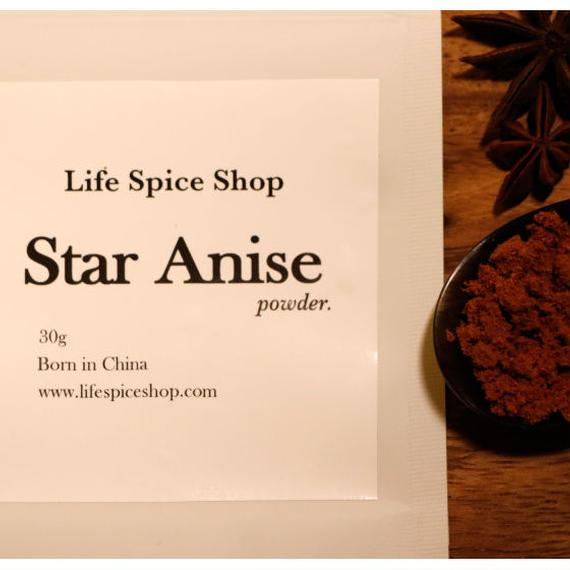 Star Anise powder / スターアニスパウダー