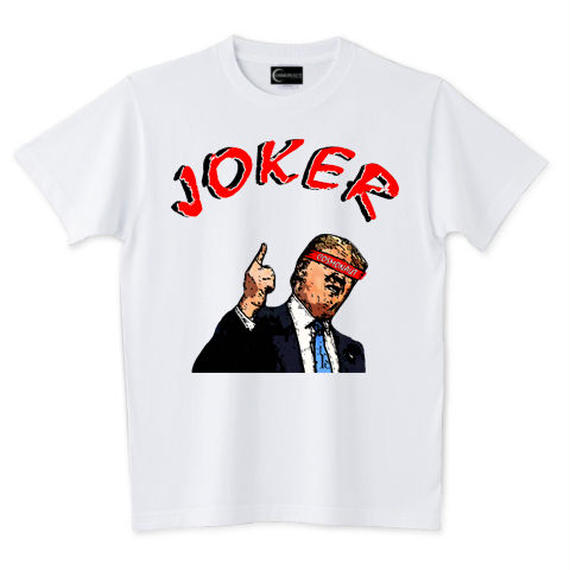 "HE is ""JOKER"" UNISEX TEE WHITE"