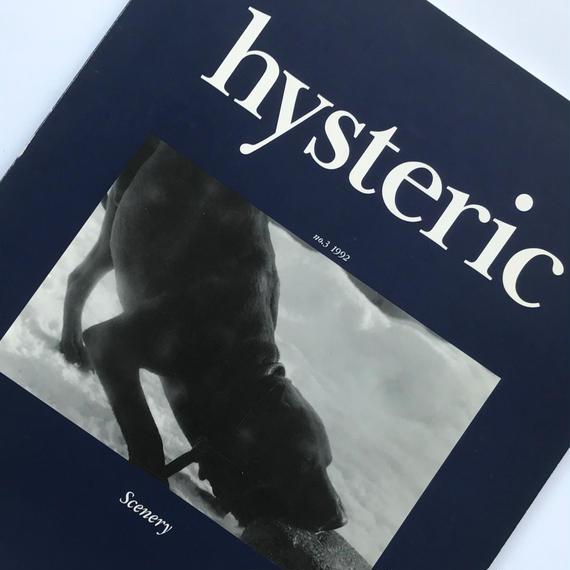 Title/ hysteric No.3 Scenery Author/ 綿谷修、広河泰士、奈良原一高、古屋誠一 他