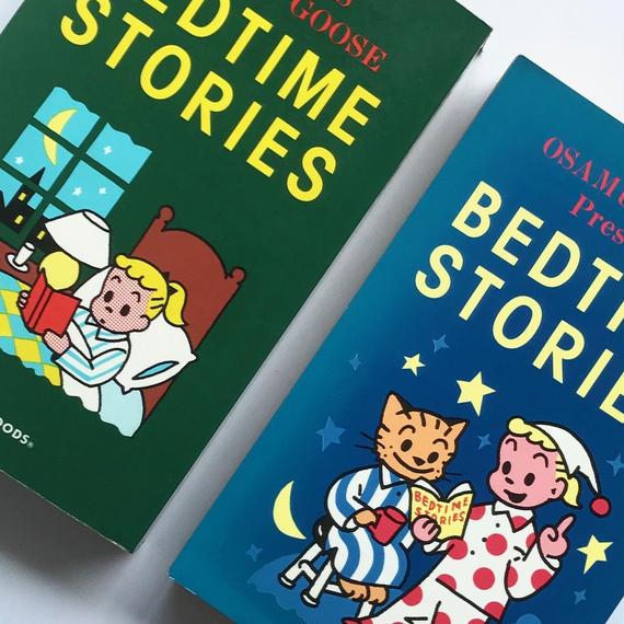 Title/ BEDTIME STORIES 1,2  2冊セット Author/ 原田治 編