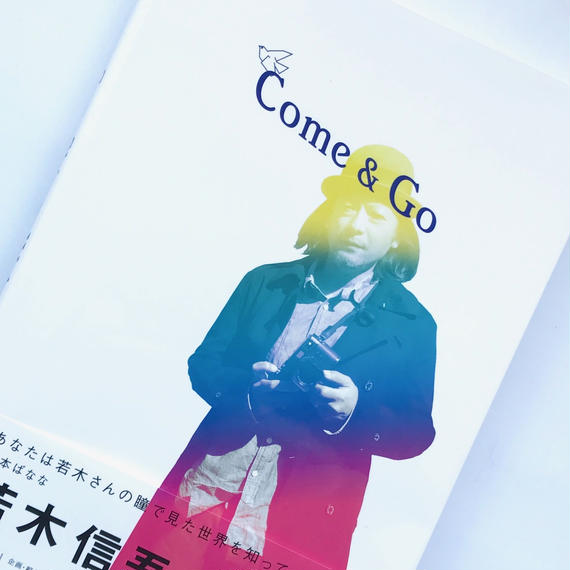 Title/ Come & Go サイン入り Author/ 若木信吾