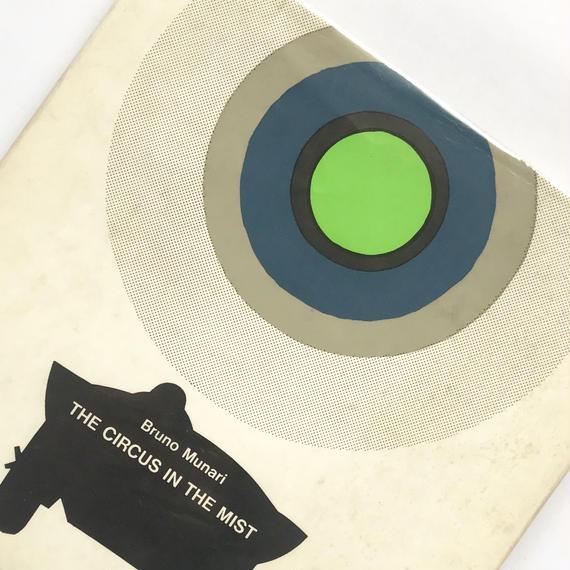 Title/ THE CIRCUS IN THE MIST  Author/ Bruno Munari