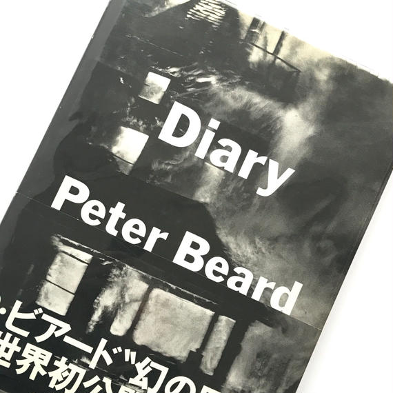 Title/ Diary Author/Peter Beard