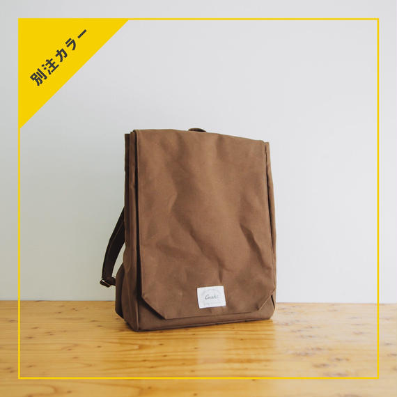 Crahsのランドセルバッグ(別注カラー)