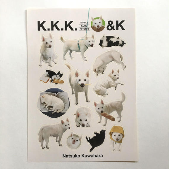 K.K.K.&Kシール by 桑原奈津子