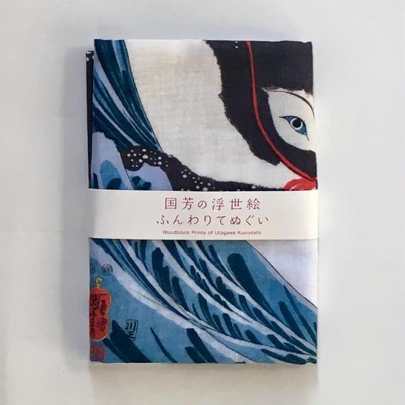 宮本武蔵と巨鯨(歌川国芳):ふんわりてぬぐい