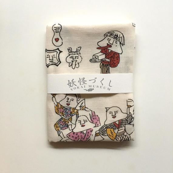 人面草紙:ふんわりてぬぐい