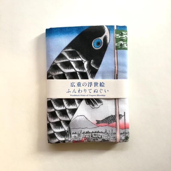 広重名所江戸百景手ぬぐい:水道橋駿河台・堀切の花菖蒲
