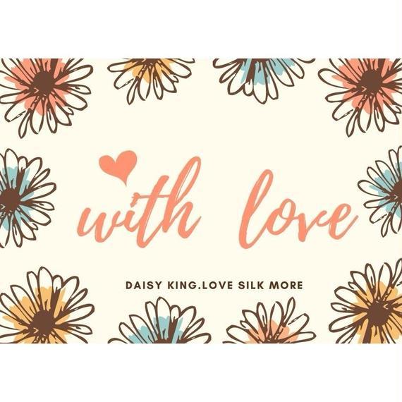 ギフトラッピングーWith Love