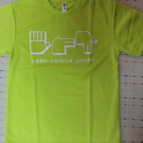 ★現品限り★ドライフィットTシャツ 指文字「てにす」黄緑×白