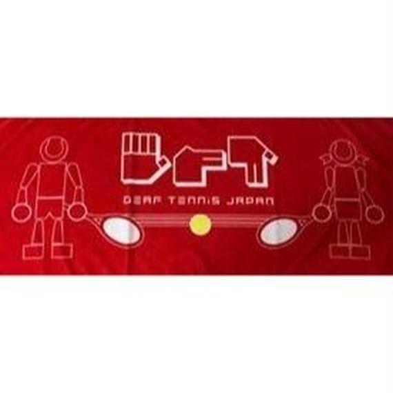 スポーツタオル〜赤〜