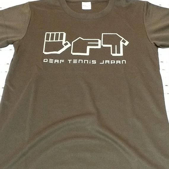 ★現品限り★ ドライフィットTシャツ 指文字「てにす」茶色×ベージュ