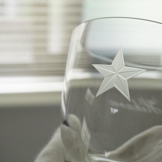 一ツ星の名入れグラス