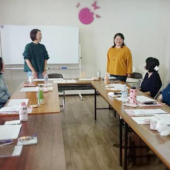 広島7/7(土)【セルフブランディング・プチセミナー】